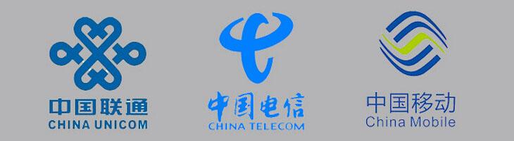 三大运营商宣布9月1日起取消国内手机长途费和漫游费
