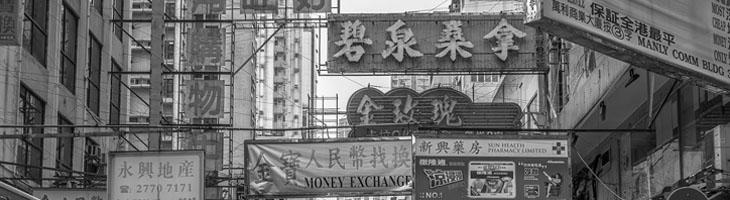 【发布上线】香港驿站
