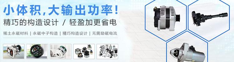 【发布上线】深圳市吉胜华力科技有限公司