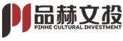 品赫文化投资(深圳)有限公司